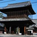 名所・旧跡-建中寺2