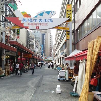 巨大冷蔵庫の特別案内付き!名古屋の台所「柳橋市場」へ行こうメインイメージ