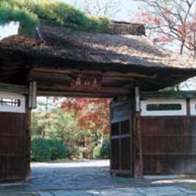 限定20名!伊東家の別荘である東山荘と本格精進料理メインイメージ