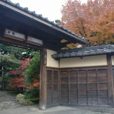 江戸時代中期の武家屋敷 老舗料亭香楽で楽しむ桃の節句メインイメージ