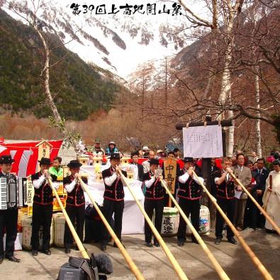 上高地~4月27日は開山祭・フリータイム4時間~メインイメージ
