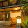 ②松阪 旅館鯛屋外観 サイズ変更