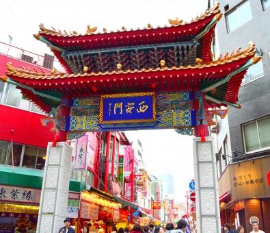 神戸フリータイム4時間~冬の神戸人気エリアを訪ねて~メインイメージ