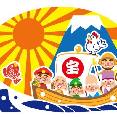 新春!開運!なごや七福神めぐりバスツアー2019(一宮駅・名古屋駅発)メインイメージ