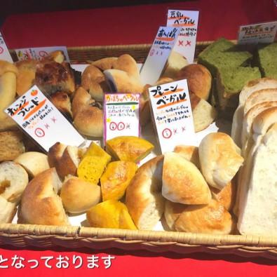 人気のパン屋・ダーシェンカ本店で食べる 石窯焼き天然酵母のパンバイキングメインイメージ
