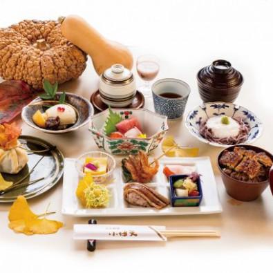 《LOVEあいちキャンペーン》地元古代米を使った会席料理と旧近衛邸で楽しむお抹茶メインイメージ