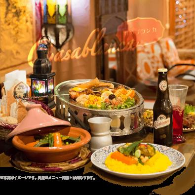 なごやんツアーだけの貸切!本場レシピのモロッコ料理と魅惑のベリーダンスメインイメージ