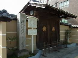 35 誓願寺