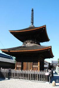 日本一多い円空仏!荒子観音で月に1度の限定公開を解説付き見学メインイメージ