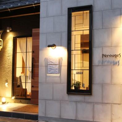 なごやんツアー初登場!ミシュランプレート「ペルージュ」の美フレンチコースランチメインイメージ