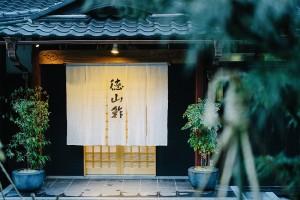 tokuyamagaikan12