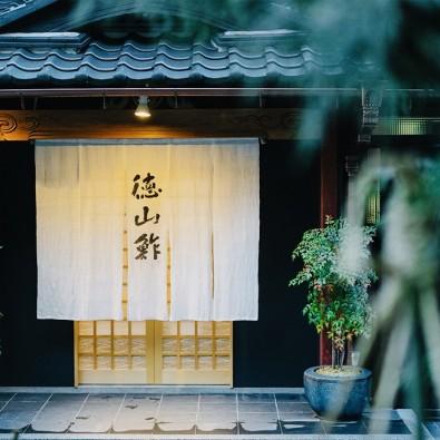 わざわざ足を運ぶ価値あり!予約が取れないレストラン!世界の食通が通う発酵食の最高峰「徳山鮓」メインイメージ