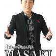MASAKI 名入れ[349]