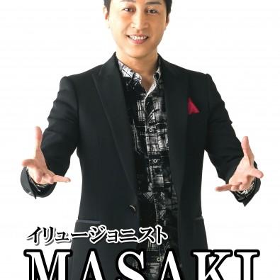 プロマジシャン「MASAKI」のテーブルマジックと地産地消名古屋めし!メインイメージ